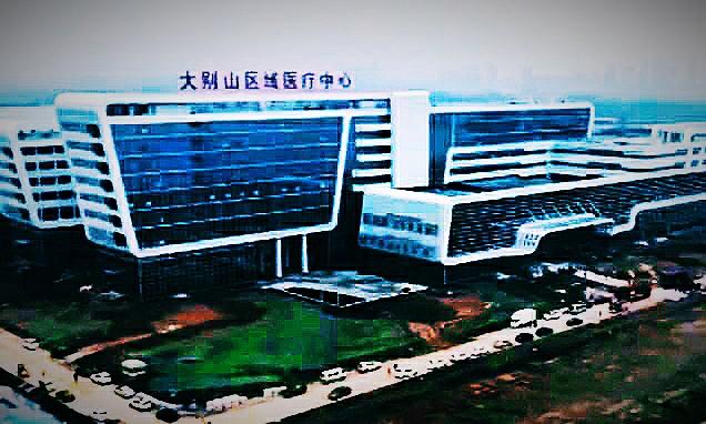 VIDEO: China a deschis PRIMUL spital dedicat celor infectați cu coronavirus. Se lucrează la cel de-al doilea spital!