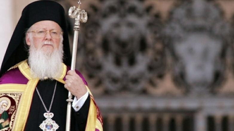 """Patriarhul Bartolomeu: """"Încetarea tuturor slujbelor și ritualurilor religioase"""" până la sfârşitul lui martie"""
